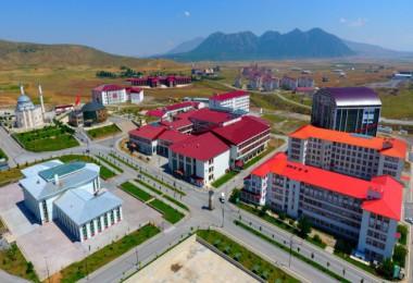 BEÜ Geleneksel Türk Sanatları Bölümü Lisans Programı'na 40 öğrenci alınacak
