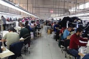 Tatvan'daki tekstilde 200 kişiye istihdam sağlanıyor - Bitlis Bülten